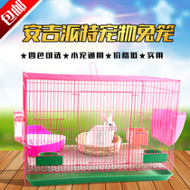 Pet rabbit cage breeding cage household Dutch pig cage king villa rabbit nest house supplies automatic dung storage