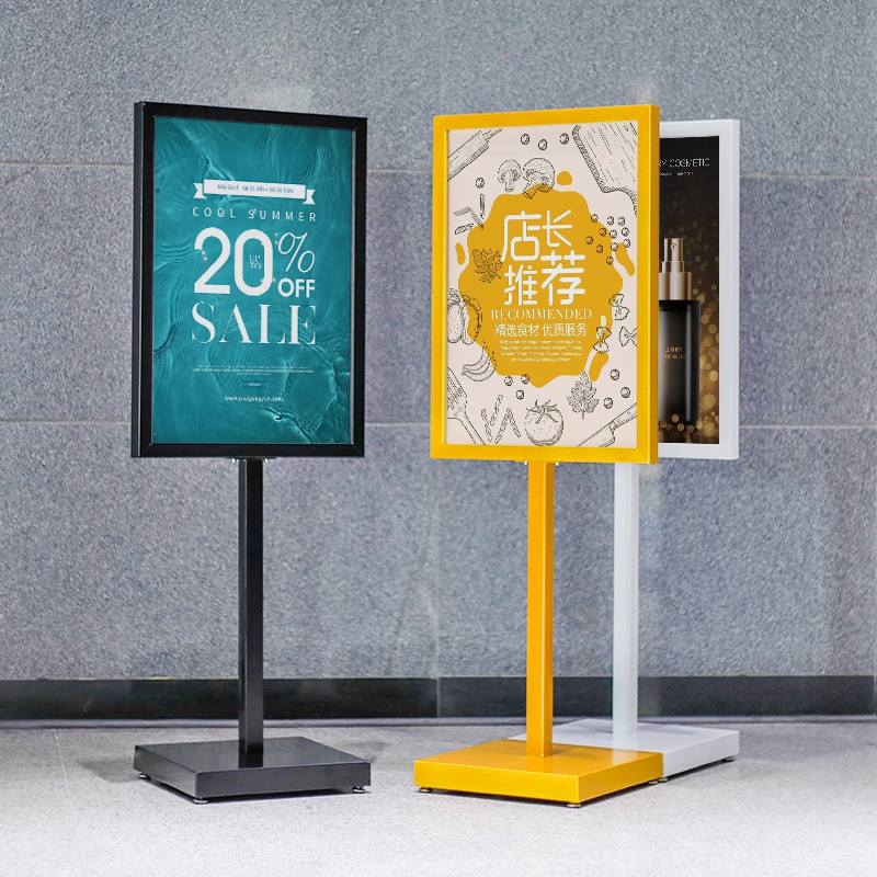 Billboard poster recruitment poster shelf vertical water display stand indicates the floor kt board stand stand
