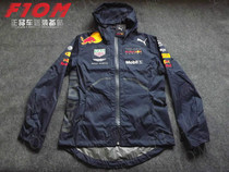 F1 Red Bull Team Red Bull 2018 waterproof jacket windbreaker Hooded jacket Racing suit Puma