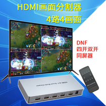 Spot HDMI splitter four into a computer one point four Dnf4 open brick video synchronous screen splitter