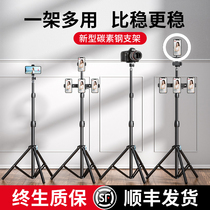 (Recommended by Weiya)Mobile live broadcast stand Tripod 360 rotating net red shooting artifact Selfie camera triangle clip Desktop multi-function floor-standing lazy support frame Shake sound special