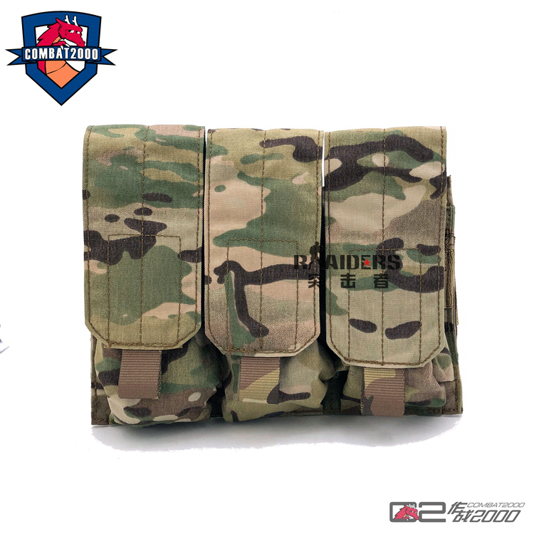 COMBAT2000 with lid triple pack kit double clip vest with side bag 95 97 7.62 5.56 M16