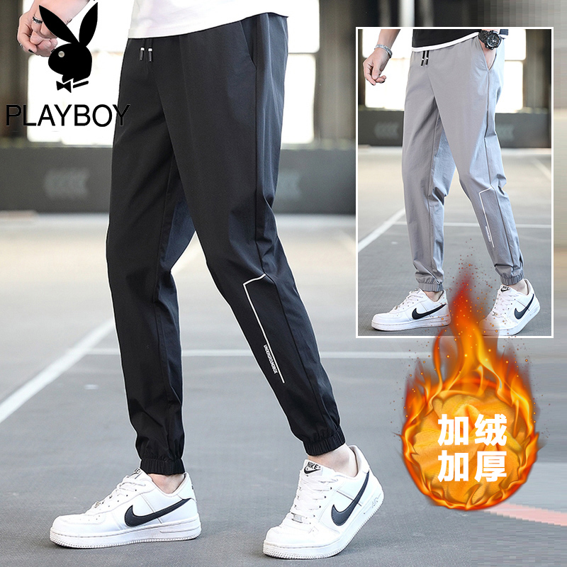 Playboy casual pants men's autumn and winter plus velvet overalls long pants Korean style trend loose all-match trousers