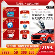 Film de voiture Dragon film officiel magasin phare Dragon Xiaoxia film de voiture complète film disolation thermique de voiture film de protection solaire en verre film solaire