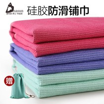 Professional Yoga Accessories Yoga towel TPE anti-slip thickening widening positioning yoga towel fitness Yoga blanket Towel
