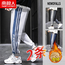 Sweatpants mens Korean version of the trend tide brand autumn and winter plush thickened youth student basketball winter mens pants