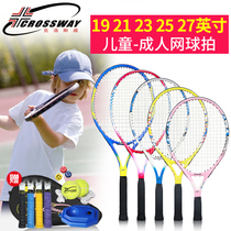 Childrens Tennis Racket 19 21 23 25 27 inch authentic Carbon elementary school adult Beginner Single Set