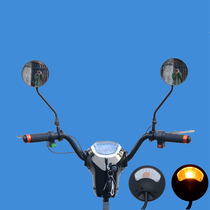 Electric vehicle reflector with steering lamp modified motorcycle with lamp rearview mirror convex general increase switch assembly
