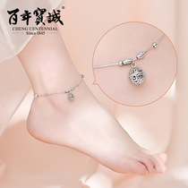 Century-old Baocheng Palace ring anklet female bells retro silver Korean version of simple and sexy Mori students foot chain