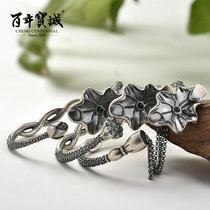 Centennial Baocheng (new) S925 silver bracelet female original ethnic wind Lotus bracelet send girlfriend girlfriends silver