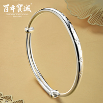Century-old Baocheng snow silver bracelet S999 Silver womens section of thousands of foot circle solid thin ring bracelet bracelet