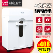 Effective 9920 office household power electric shredder silent mill broken clip