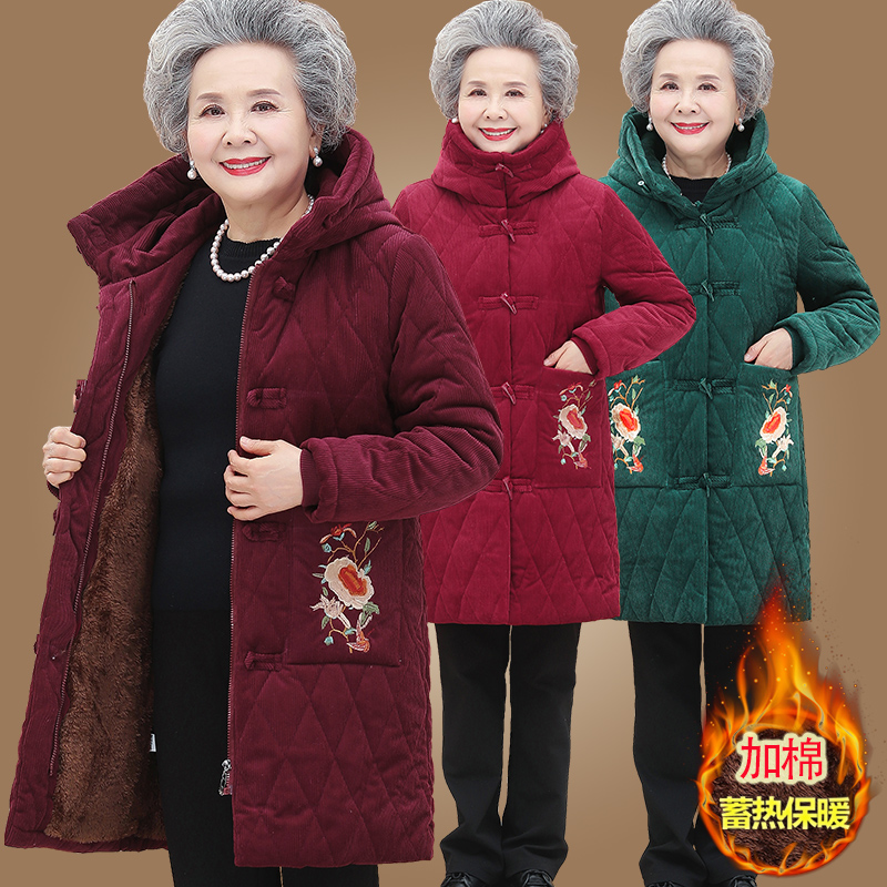 Elderly winter dress granny plus velvet thick cotton clothes old man clothes mother medium-length version of the coat old lady cotton wool
