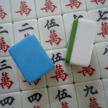 Mahjong brand home medium-size special hand mahjong Guangdong Sichuan 108 gifts
