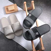 Bathroom Slippers Womens summer 2018 new couple home indoor cartoon thick bottom anti-skid bathing slippers mens summer