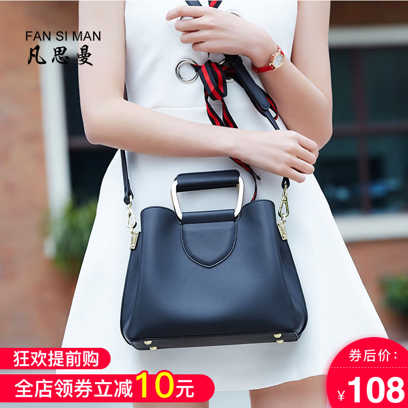 Fan Siman bag female 2018 spring and summer new wave Korean version of the wild Messenger bag shoulder bag fashion portable big bag