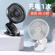 USB small fan mini rechargeable student dormitory 牀 hand-held portable desktop ultra-silent office large wind table baby small slob family car electric fan