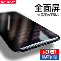Iphonex tempered film Apple XS mobile phone film Iphonexsmax full screen iphone x anti-voyeur 5D anti-peep Max Blu-ray back film anti-peek s front and rear 8x hydrogel film Glass