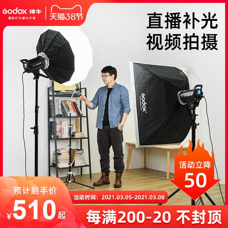 Shen Niu SL60W photography light LED sun lamp Taobao live broadcast between the soft light main video photo light