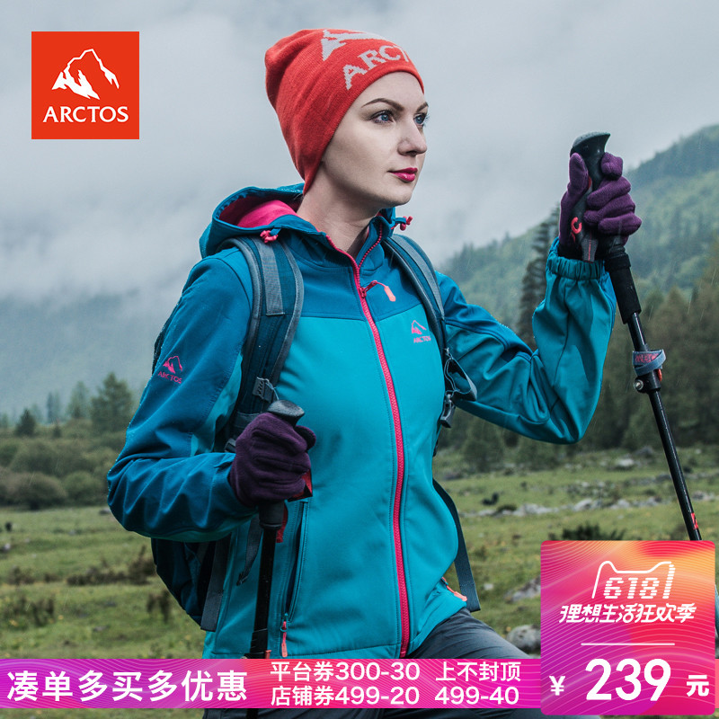 Extreme star outdoor female soft shell clothing spring and autumn windproof hooded warm soft shell jacket windbreaker AGJB22274