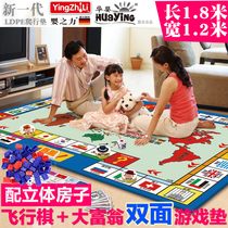 Flying Chess carpet oversized double-sided into the millionaire game chess kindergarten children Puzzle Board Mat