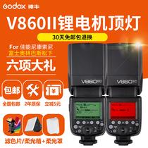 神牛V860II二代机顶闪光灯佳能尼康索尼C N S O F单反相机热靴灯