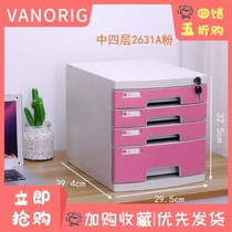 Desktop folder storage box A4 thickened with lock drawer-type office sorting box collection box information cabinet multi-layer
