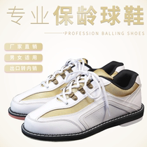 ZTE Professional Bowling products 2018 new high-quality white gold special bowling shoes D-11S