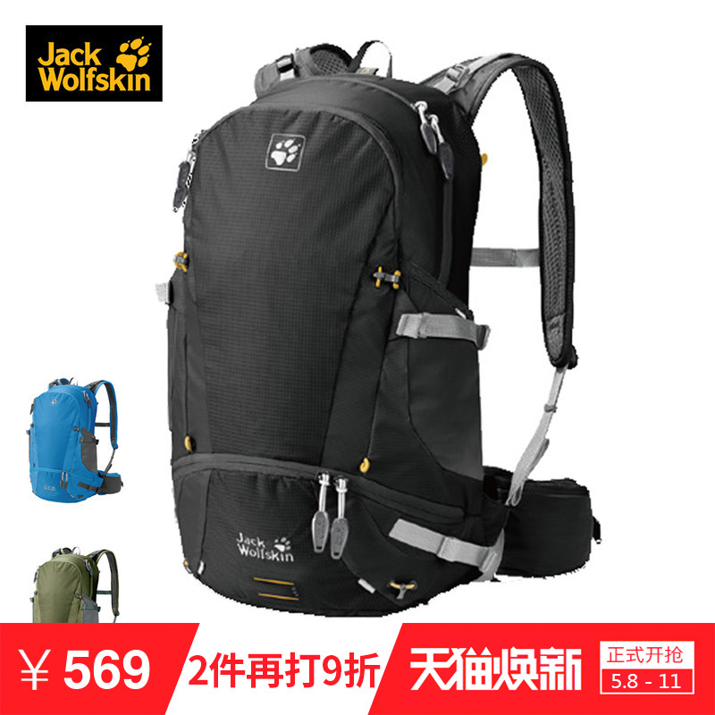 JACKWOLFSKIN Wolf Claw Men and Women's 30L Multifunctional Shoulder Backpack 2002293/2004961/2002343