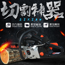German imported gasoline saw first chainsaw 6900 gasoline saw logging saw gasoline saw high-power chainsaw motorcycle Saw