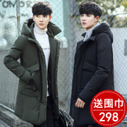 2017 new winter jacket men in long season cultivation of young Korean thick coat students tide