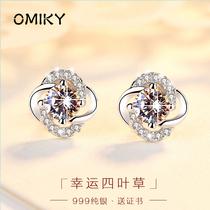 999 sterling silver stud earrings womens new fashion white gold hypoallergenic earrings personality temperament earrings 2021 520 earrings