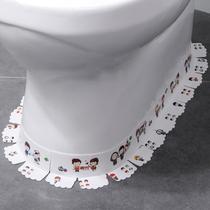Унитаз наклейки декоративные края водонепроницаемый наклейки туалет красоты шов наклейки основание плесень анти-пятен наклейки вокруг угол щели наклейки