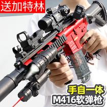 Childrens soft bullet gun m416 assault gun electric burst hand-in-one boy gun toy simulation chicken full equipment