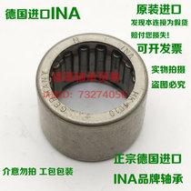 Germany imported INA sealed roller bearing BK0306 0408 0509 0609 0709 0808