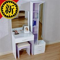 The dresser with wearing mirrors is combined with a full-body multi-functional Nordic style bedroom make-up