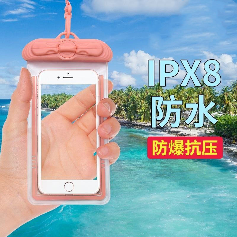 Bags can touch the screen large dust and rain-proof large-capacity waterproof bag swimming arm cute hot spring outdoor thickening
