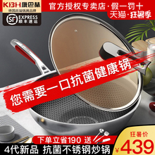 Kangbach official flagship store new fourth generation antibacterial stainless steel honeycomb home induction cooker cooking non stick pot