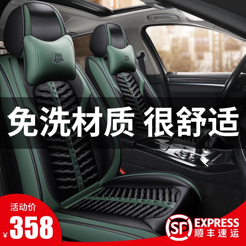 Coussin de voiture coquille de sarrasin quatre saisons générale de haute qualité en trois dimensions complète entourée de trois coussins de siège d'auto anti-point de siège de tissu réglés