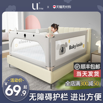 Childrens anti-drop bed guardrail anti-fall bed fence baby crib bed enclosure shield safety universal lift bed stall