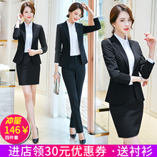 Summer Professional Dresses Women's Suits 2019 New College Students'Interview Suits Fashionable Temperament Workwear Skirts