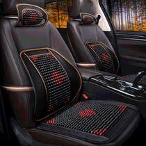 Car waist cushion summer waist cushion breathable car office seat waist cushion ice screen eye wood bead backrest