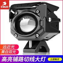Motorcycle spot light with lens super bright light paving spot light far and near one tangent flash light special spot light