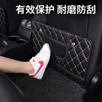 Suitable for BMWs full range of models dedicated seat kick pad special interior modified seat back trim