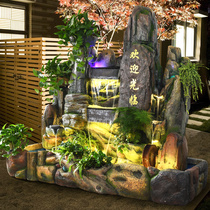 Rockery water fountain lucky large ornaments living room office home feng shui wheel opening move water wall