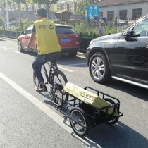 。 Bicycle trailer trailer rear hanging outdoor travel bike carrier tow pet trailer to pull cargo luggage