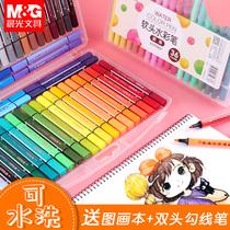 晨光可水洗水彩笔小学生36色儿童专业美术手绘涂色绘画笔安全无毒24色幼儿园宝宝双头软头套盒装