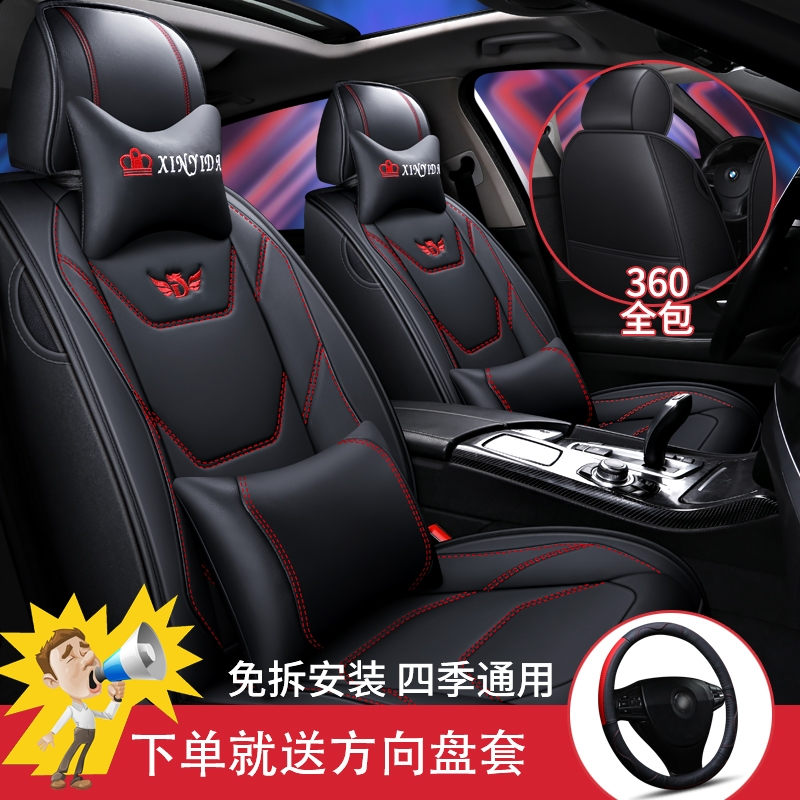 Car seat cover Hyundai ix35ix25 easy line four generations of Tussan Reina Yuelang moving name map winter special cushion