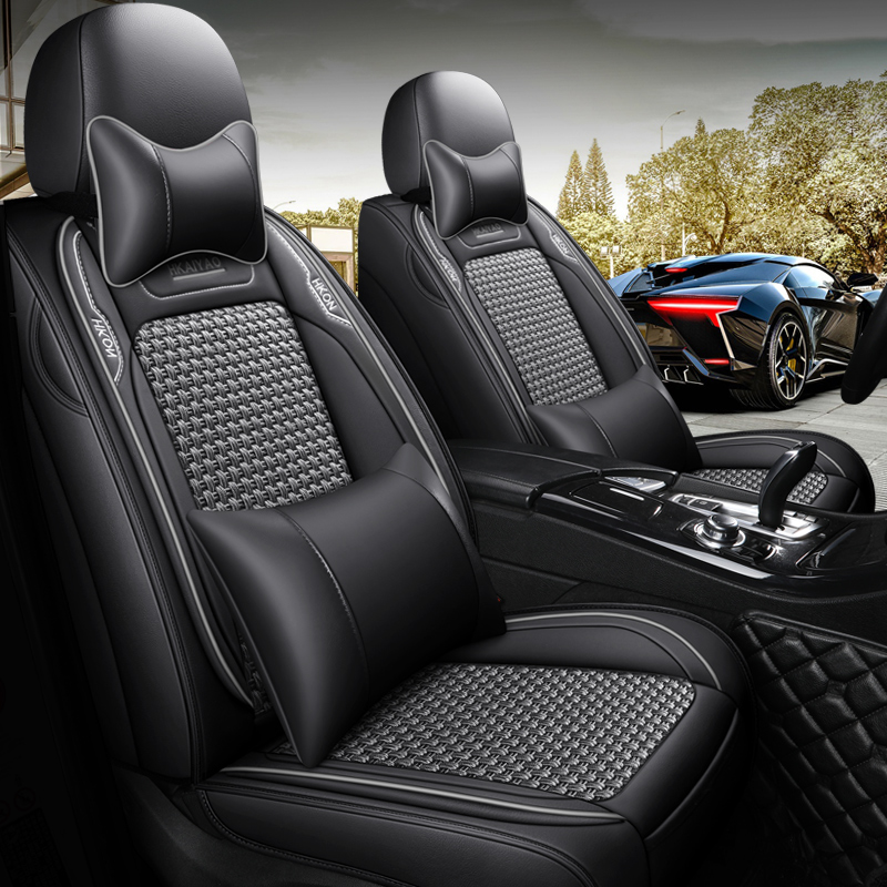 Summer car cushion four seasons gm car ice silk cool mat five seat set fully surrounded seat cover seat cover seat cushion set
