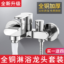 All-copper bathroom thermostatic shower set supercharged household bath shower simple rain shower set
